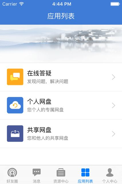 zkzzjxeducn江西中考网上缴费系统2020登录页面图2: