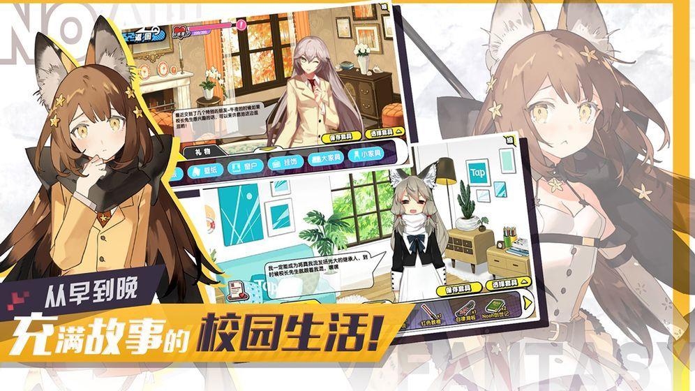 日常幻想手游官网最新版图4: