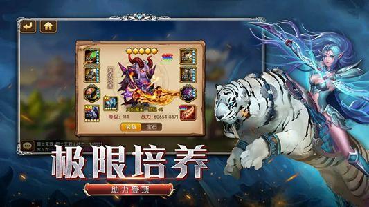兽族大乱斗手游官网最新版图3: