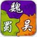 三国时代曹操传手游
