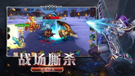兽族大乱斗手游官网最新版图片1