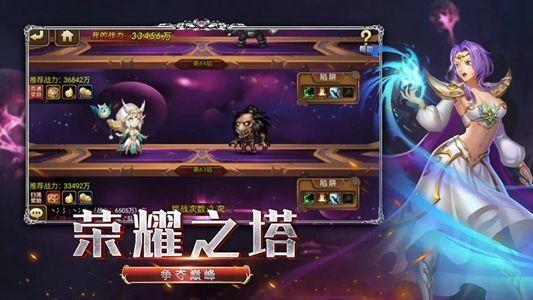兽族大乱斗手游官网最新版图4: