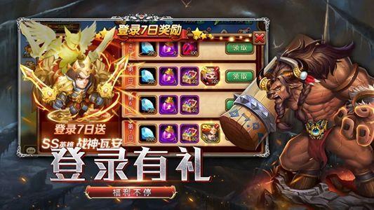 兽族大乱斗手游官网最新版图1: