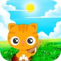 全民云养猫游戏红包版 v1.0