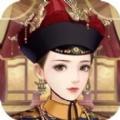 宫斗暖暖游戏安卓最新版 v1.0