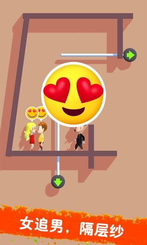 追妹高手游戏最新安卓版图片1