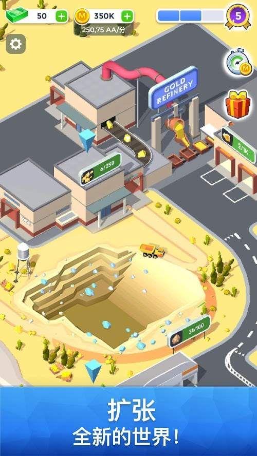 矿业帝国大亨游戏安卓最新版图3: