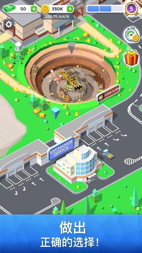 矿业帝国大亨游戏安卓最新版图片1