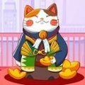 咪多多app养宠物领红包版 v1.5.2