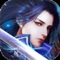 西游之剑仙传手游官网测试版 v1.0