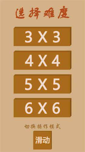 异形迷盘游戏图3