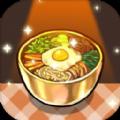 厨神成长记游戏APP福利版 v1.0