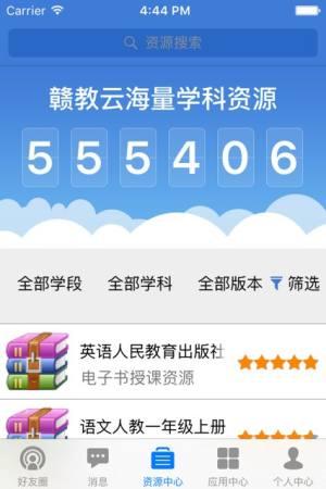 江西省高中阶段学校招生电子化管理平台考生报名序号手机登录入口图片1