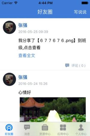 江西省高中阶段学校招生电子化管理平台考生报名序号图5