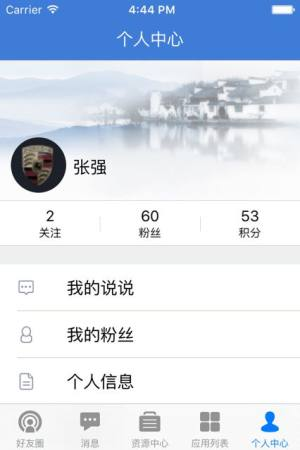 江西省高中阶段学校招生电子化管理平台考生报名序号图3