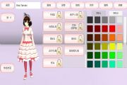 樱花校园模拟器萝莉塔服装在哪?萝莉塔衣服获取方法攻略[多图]
