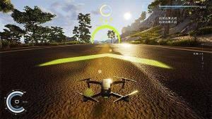 大疆无人机模拟器手机app体验版图片1