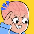 脑力天才游戏