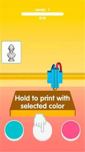 3D打印模拟器中文版图2
