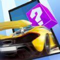 头号飞车游戏官方版 v1.0