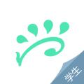 新知美育学生端APP官方版 v1.0.0