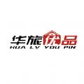华旅优品APP官方版 v1.0
