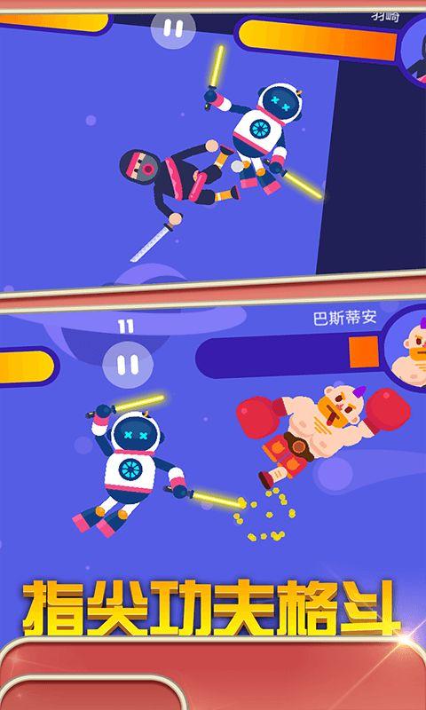 特牛功夫王游戏官方版图2: