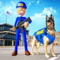 火柴人警犬模拟器游戏中文手机版 v1.0