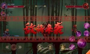 火柴人三国游戏无敌版破解版图片1