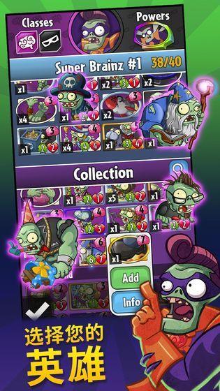 植物历险记游戏官方版图片1