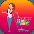 我购物贼溜游戏中文手机版 v1.0