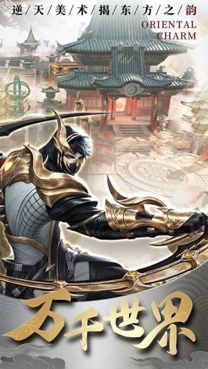 抖音剑与契约嗜魂online手游正式服图片1