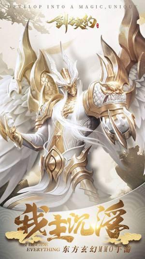 剑与契约嗜魂服图4