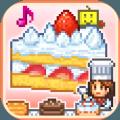 微信别碰我蛋糕游戏官方版 v1.0