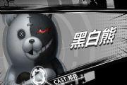 第五人格来自黑白熊的礼物活动怎么玩?Vote盒子升级方法[多图]