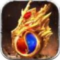赤月传说送神甲手游官网正式版 v2.0.3