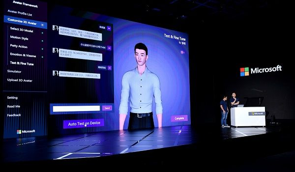 微软小冰虚拟男友测试在哪能玩?华为虚拟男友开启方法[多图]图片1