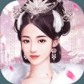大唐攻略手游官方版 v1.0