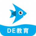 DE教育APP官方版 v1.1.0