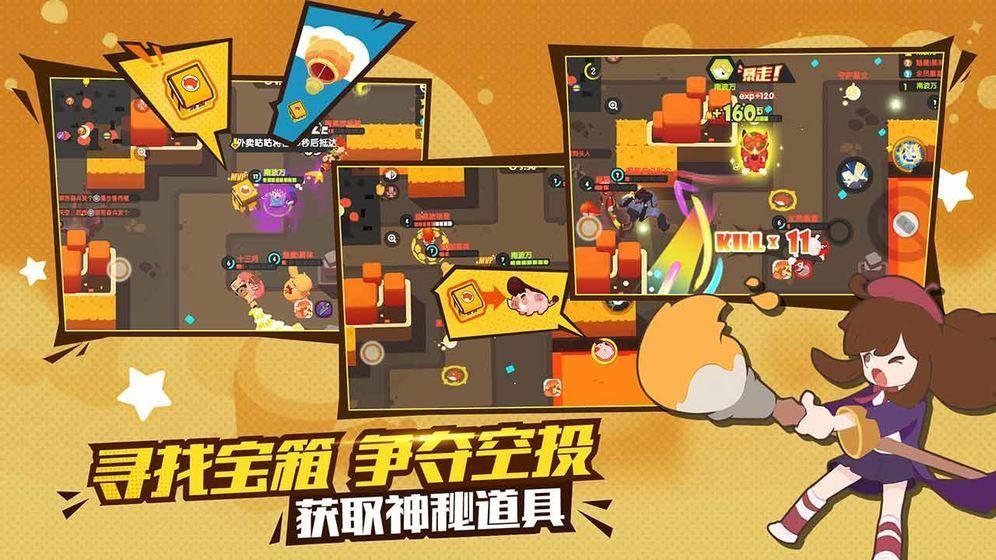 冒险与谜题游戏安卓版图4: