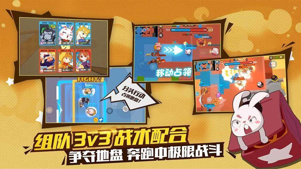 冒险与谜题游戏安卓版图2: