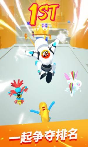 酷跑冒险家游戏官方版图片1