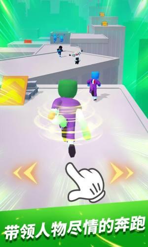 酷跑冒险家游戏图4