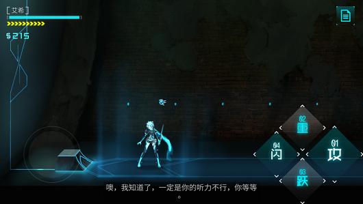 艾希中文免費版官方正版手游下載 v1.1.4截圖