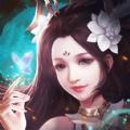 仙绣剑缘录手游官方正式版 v1.0