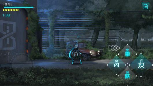 艾希中文免费版官方正版手游下载图4: