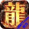 炽方神途传奇手游官网版 v6.20200326