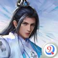 琴心洗剑录手游官网版最新版 v1.0.1
