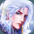 万界之风流剑仙手游最新官网版 v1.0