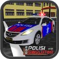 欧洲警车模拟器破解版